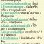 รายการอาหารรับจัดโต๊ะจีน อัพเดท thumbnail 1