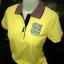เสื้อโปโลเหลือง รุ่นทรงพระเจริญ แบบปกริ้ว 28 กรกฎาคม 2561 thumbnail 2