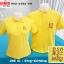 เสื้อโปโลเหลือง รุ่นทรงพระเจริญ พร้อมจำหน่ายทรงชาย M L XL XXL thumbnail 1