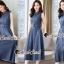 Seoul Secret Say's... Korea Dnim Perforated Collar Perforate Shirt Dress thumbnail 4