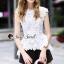 Seoul Secret Say's... White Daisy Cami Blouse thumbnail 1