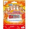 USB MP3 แฟลชไดรฟ์ เทศนามหาเวสสันดร มหัศจรรย์คำสอนพระพุทธเจ้า #ล้านหนัง