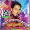 MP3 50 เพลงดัง เสรี รุ่งสว่าง