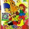 VCD คาราโอเกะ เพลงเด็กฉลาด 2
