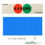 17.Blue Compose