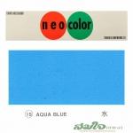 15.Aqua Blue