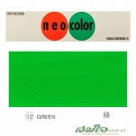 12.Green
