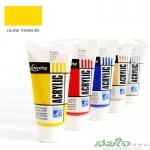 Cadmium Yellow Hue #153