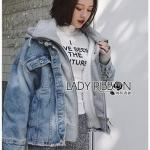 Karina Denim Lady Ribbon Jacket