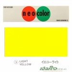 3.Light Yellow