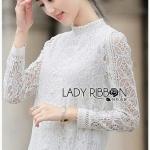 With Lace Blouse เสื้อผ้าลูกไม้แขนยาวสีขาว
