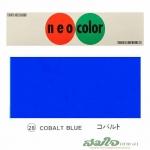 28.Cobalt Blue