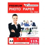 ADVANCED PHOTO GLOSSY PAPER