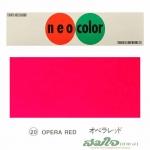 20.Opera Red