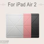 G - CASE (เคส iPad Air 2)