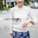 Lady Becca Smart White Lace Blouse