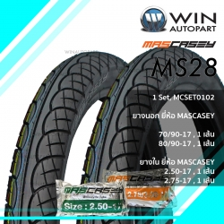 70/90-17 , 80/90-17 T/T ยี่ห้อ MASCASEY รุ่น MS28 ( MCSET0102 ) ยางมอเตอร์ไซค์ WINAUTOPART สำหรับ SMASH 2017 , WAVE 100, WAVE 125 , SMASH REVOLUTION , SMART 04 , SHOGUN 125 , DREAM 125 , SPARK NANO , GD110 HU, RAIDER 150 R FL , SMASH FI , WAVE 110i , AT