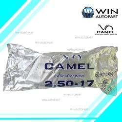 2.50-17 TR4 ยางใน ยี่ห้อ CAMEL (เทียบเท่า 70/90-17) ( 60 เส้น )
