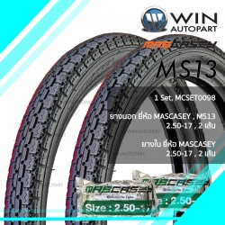 2.50-17 T/T ยี่ห้อ MASCASEY รุ่น MS13 ( MCSET0098 ) ยางมอเตอร์ไซค์ WINAUTOPART สำหรับ SMASH 2017 , WAVE 100, WAVE 125 , SMASH REVOLUTION , SMART 04 , SHOGUN 125 , DREAM 125 , SPARK NANO , GD110 HU, RAIDER 150 R FL , SMASH FI , WAVE 110i , AT WAVE 110i , D