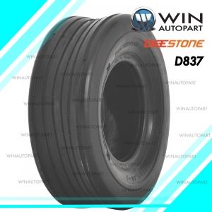 18X8.50-8 ยี่ห้อ DEESTONE รุ่น D837 TL ยางรถสนาม
