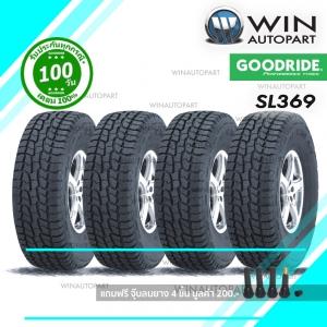 ยางรถ SUV / กระบะ ขนาด 275/65R18 รุ่น SL369 ยี่ห้อ GOODRIDE / TH 10PR-123/120Q ( 1 ชุด : 4 เส้น )
