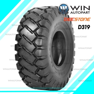 23.5-25 ยี่ห้อ DEESTONE รุ่น D319 TL ยางรถขนดินขนาดใหญ่ 20 PR