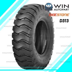 29.5-25 ยี่ห้อ DEESTONE รุ่น D313 TL ยางรถขนดินขนาดใหญ่ 28 PR