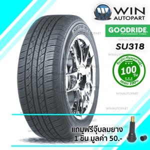 ยางรถ SUV / กระบะ ขนาด 265/60R18 รุ่น SU318 ยี่ห้อ GOODRIDE / CN 114VXL