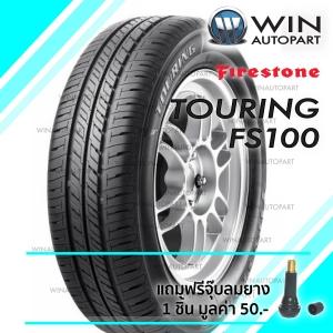 175/70R13 รุ่น TOURING FS100 ยี่ห้อ FIRESTONE ยางรถเก๋ง / กระบะ