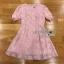 Lady Monica Baby Pink Tulle Mini Dress thumbnail 8