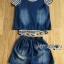 Lady Cindy Striped T-Shirt and Denim thumbnail 8