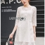Lady Natalia Everyday Basic White Lace Dress thumbnail 1
