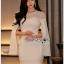 Lady Claire Sexy & Classy White Body-Con Dress thumbnail 1