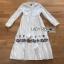Lady Ribbon White Cotton Maxi Dress thumbnail 7