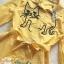 เสื้อเชิ้ทแขนยาวเนื้อผ้าคอตตอนโทนสีเหลืองสว่าง thumbnail 9