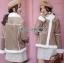 Lady Ribbon Coat thumbnail 6