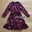 Lady Alora Spring Blossom Printed Ruffle Crepe Dress thumbnail 5