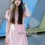 Rosa Sweet Casual Pastel Mini Dress with Ribbon thumbnail 1