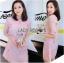 Qipao Dress เดรสทรงกี่เพ้าผ้าชีฟองสีโอลโรส thumbnail 2