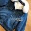 Lady Ribbon Denim Jacket thumbnail 7