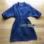 Lady Natalie Minimal Organza and Denim Cotton Shirt Dress thumbnail 7