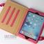 เคสกระเป๋าถือ มีหูหิ้ว สวยเก๋ (เคส iPad mini 1/2/3) thumbnail 4