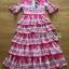 Lady Rita Italian Printed Ruffle Maxi Dress thumbnail 9