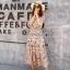Maxi Dress กระโปงยาวแขนศอกระบาย thumbnail 1