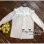 เสื้อแฟชั่นเกาหลีสไตล์เจ้าหญิง thumbnail 5