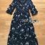 Navy Blue Chiffon Ruffle Maxi Dress thumbnail 7