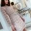 Lady Stella Flower Lace Dress in Beige thumbnail 1