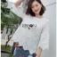 White Cotton Blouse Lady Ribbon ขายผ้าคอตตอนสีขาว thumbnail 3