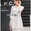 Lady Natalia Everyday Basic White Lace Dress thumbnail 2