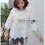 White Cotton Blouse Lady Ribbon ขายผ้าคอตตอนสีขาว thumbnail 1